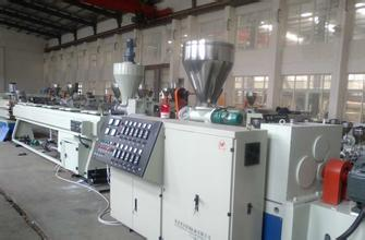 The Operating Points of Plastic Extruder machine