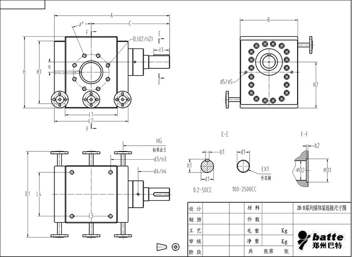 ZB-D pipeline gear pump drawing