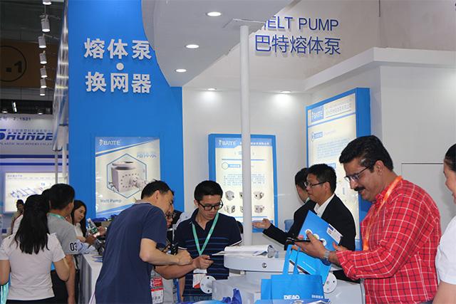 hot melt gear pump for plastic extruder